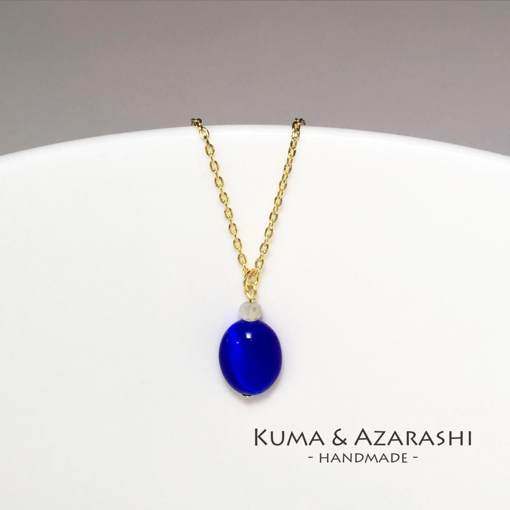 f:id:kumazarashi:20170712230756j:plain