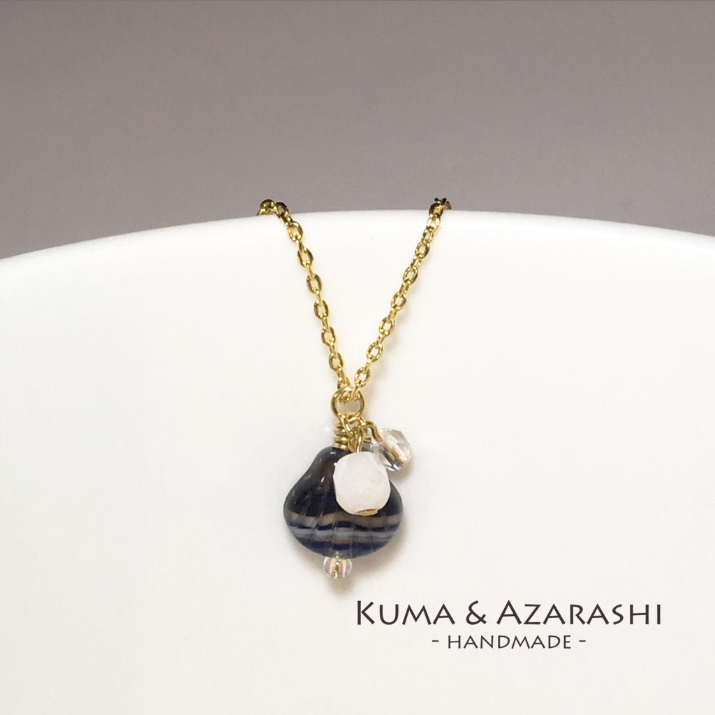 f:id:kumazarashi:20170717194218j:plain