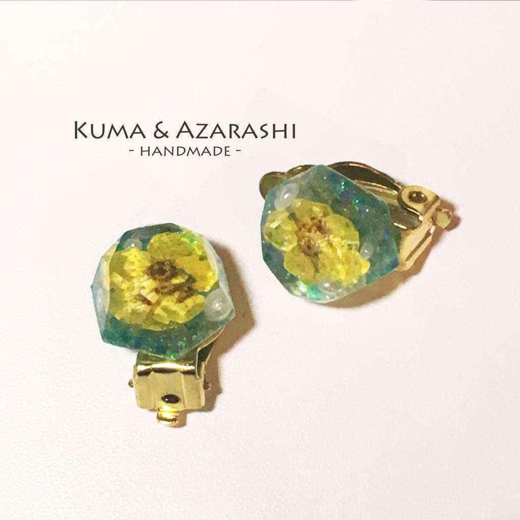 f:id:kumazarashi:20170727215041j:plain