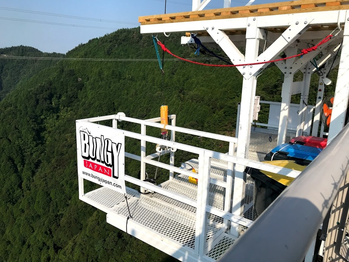 新旅足橋 日本一高い橋バンジー