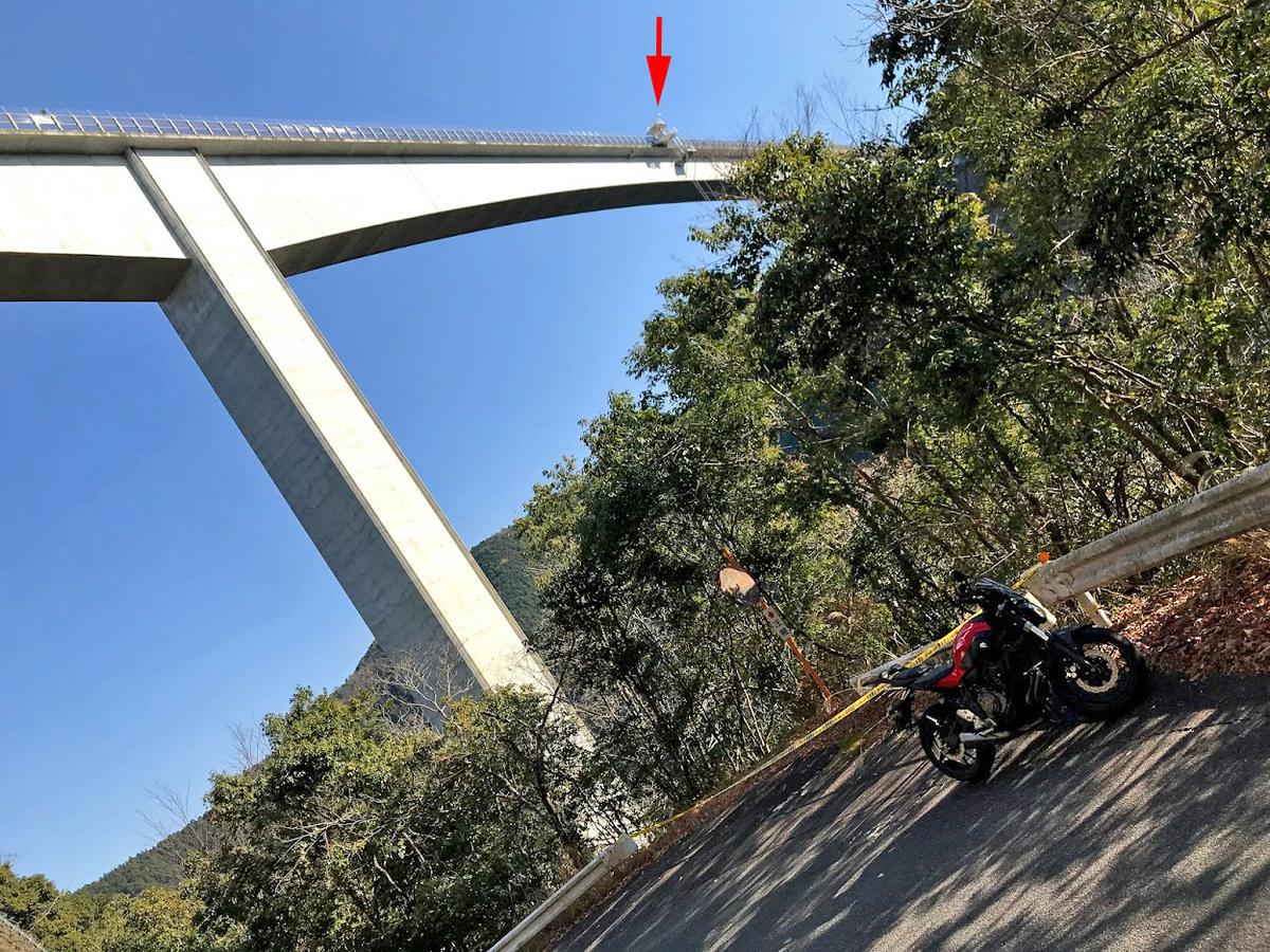 八 百 津 バンジー ジャンプ 事故