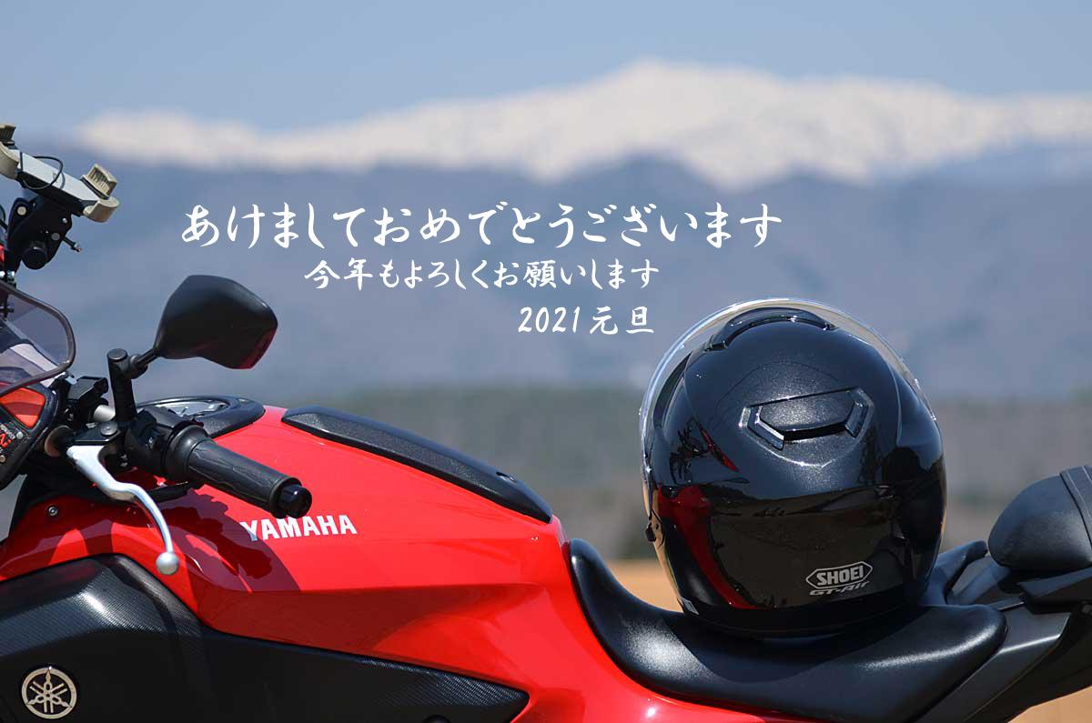 MT-07と白山連峰