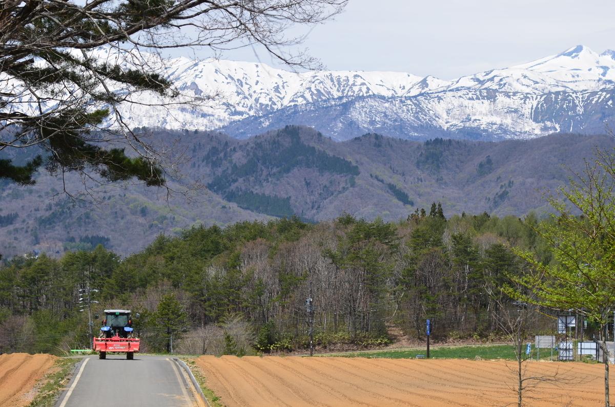 白山とトラクター