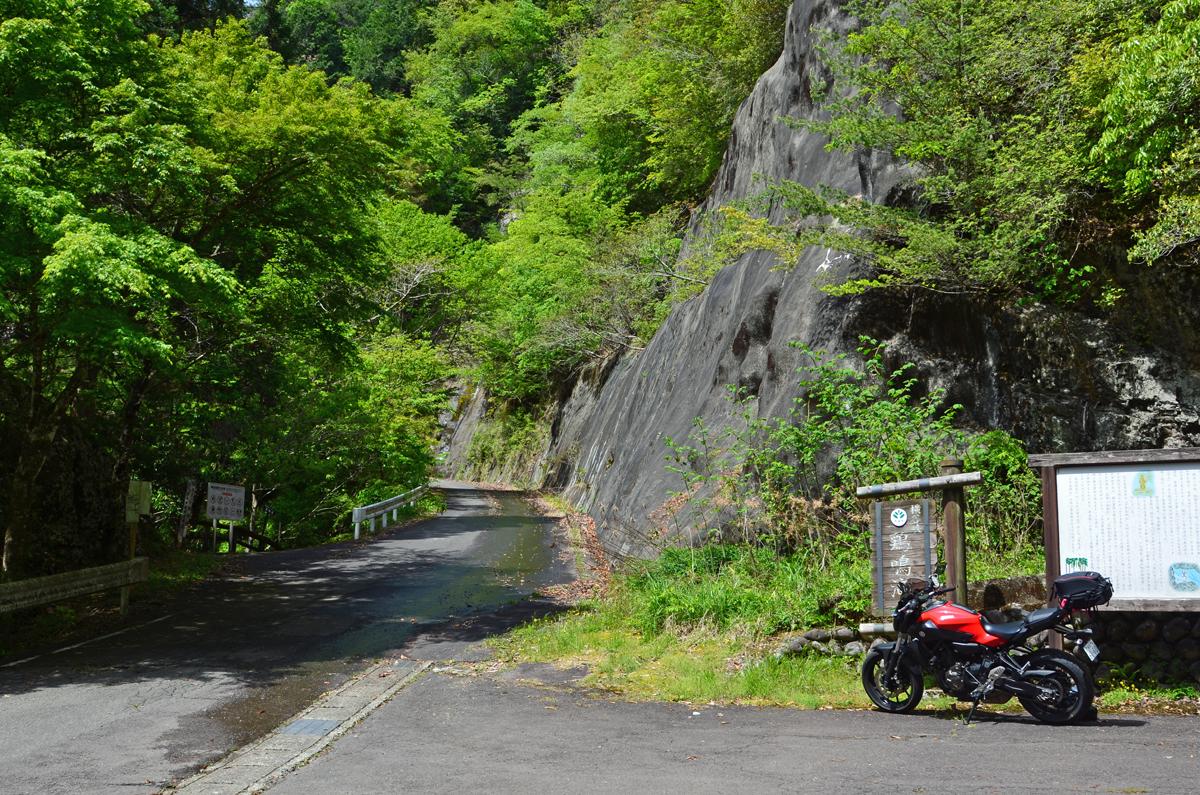 横谷峡とMT-07
