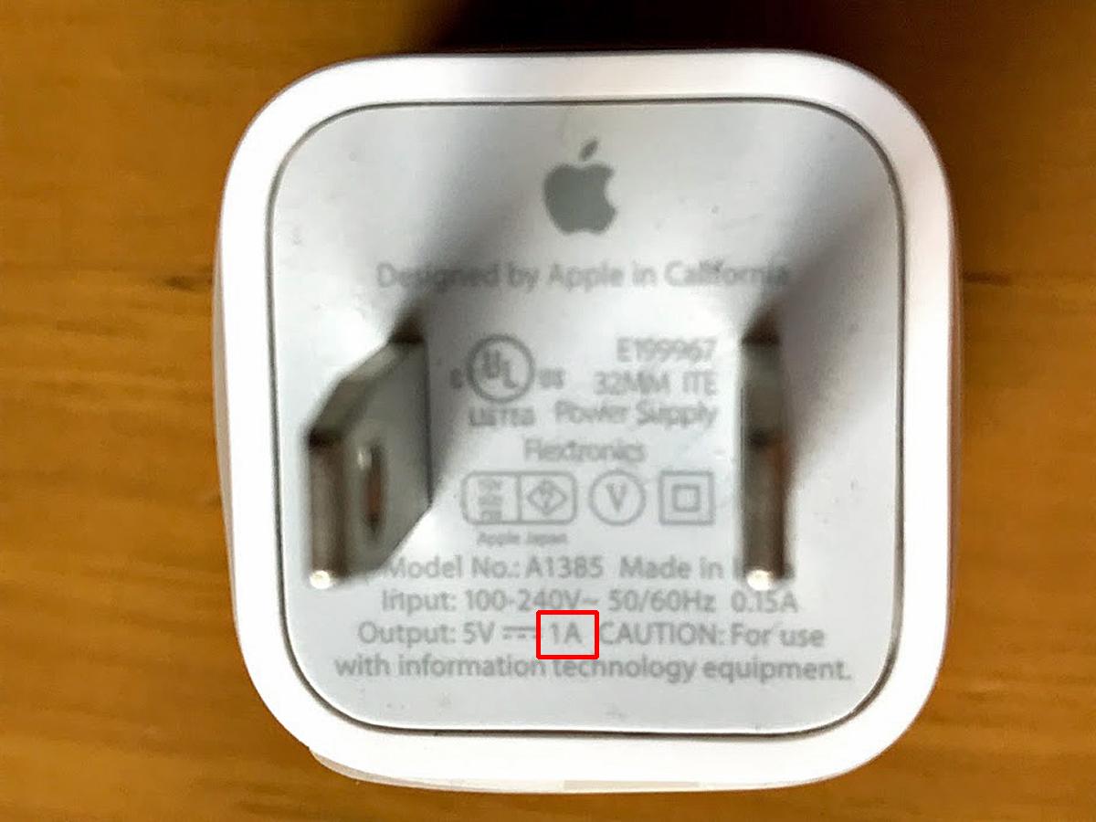 iPhoneアダプター