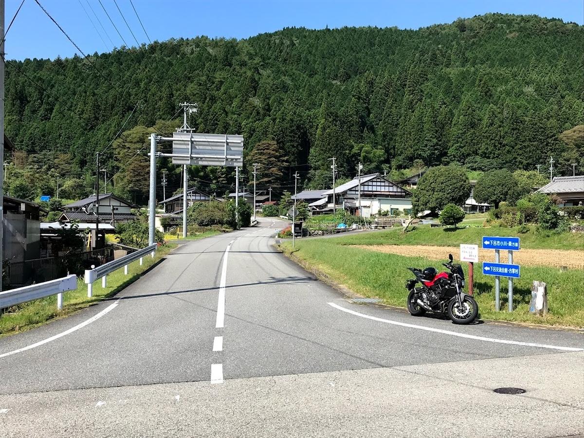 下呂市の鎌倉街道