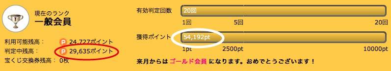 f:id:kumazo1207:20170728162006j:plain