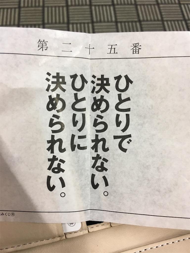 f:id:kumazou13:20170214120302j:image