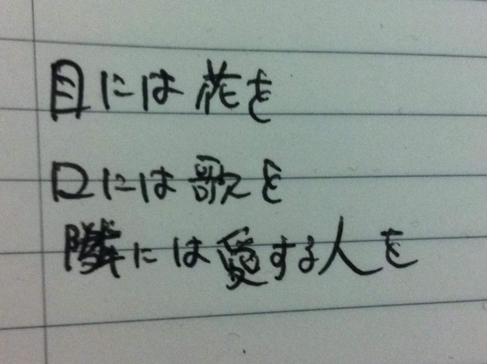 f:id:kumazu:20160915002726j:plain