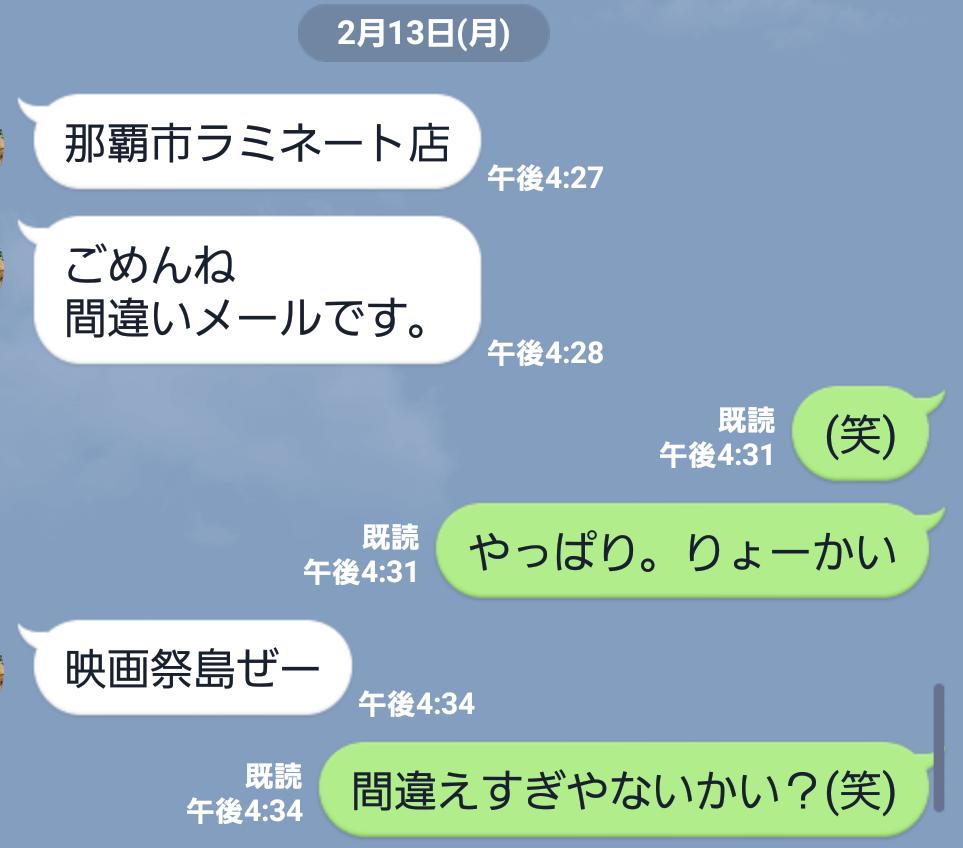 f:id:kumazu:20170216004104p:plain