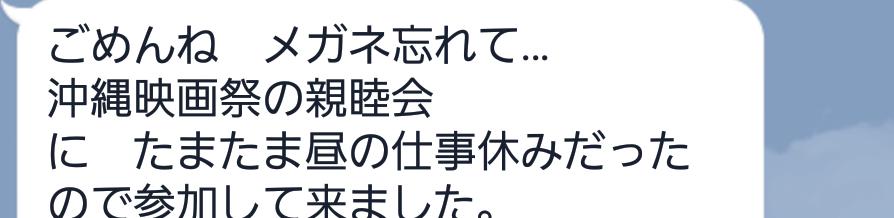 f:id:kumazu:20170216004155p:plain