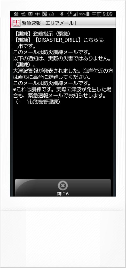 f:id:kumazu:20170314160629p:plain