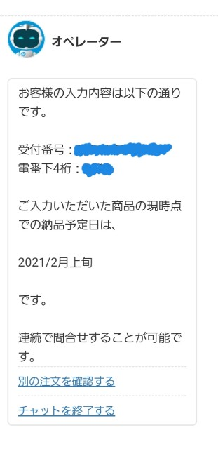 f:id:kume-chan:20210116163454j:image