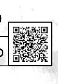 f:id:kumenatsu7:20200627043804j:plain