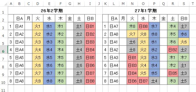 f:id:kumi201610:20161204144434p:plain