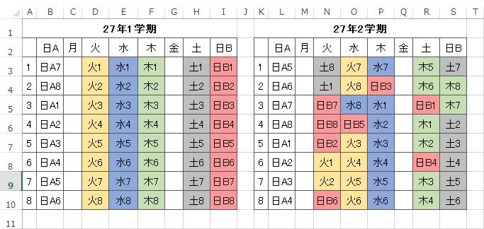 f:id:kumi201610:20161204144440p:plain