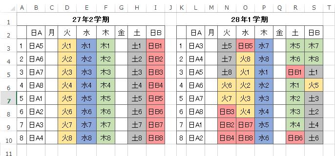 f:id:kumi201610:20161204144449p:plain