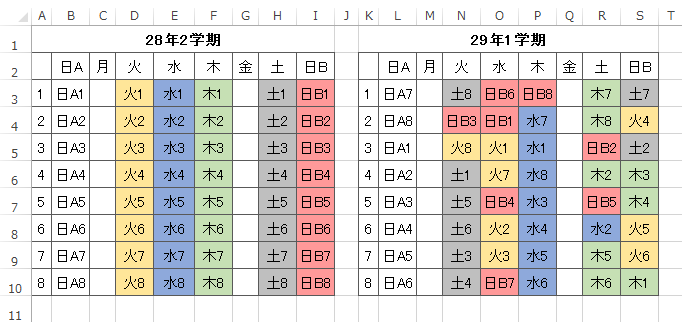 f:id:kumi201610:20161204144459p:plain