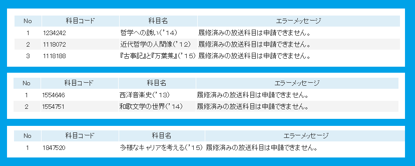 f:id:kumi201610:20170213174345p:plain