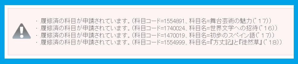 f:id:kumi201610:20180816001601p:plain