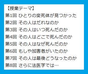 f:id:kumi201610:20190102175331p:plain