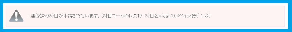 f:id:kumi201610:20190212213119p:plain