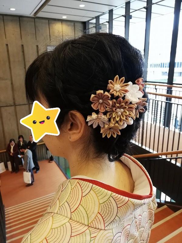 f:id:kumi201610:20190324233207j:plain