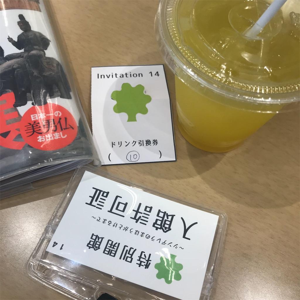 f:id:kumi_yamagata:20181209121254j:image