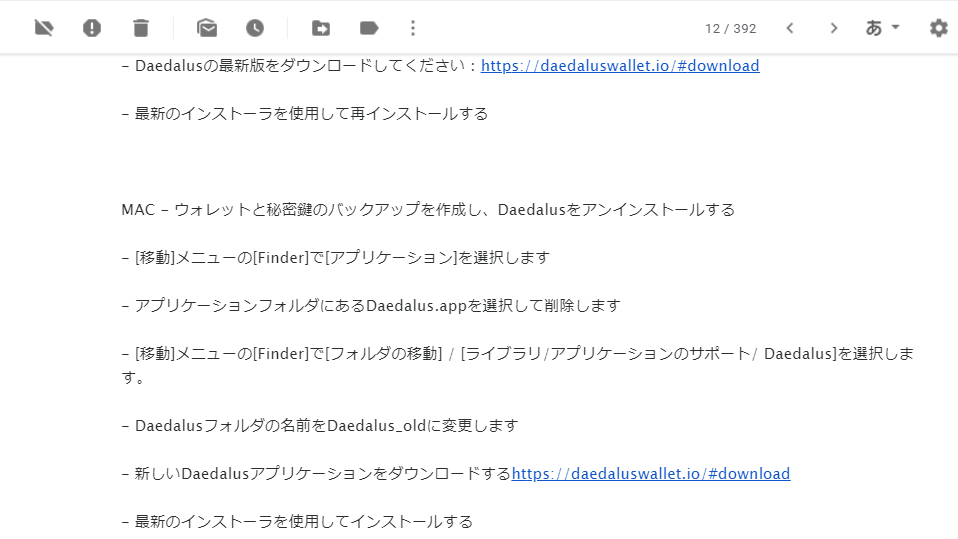 f:id:kumichochan:20190313022415p:plain