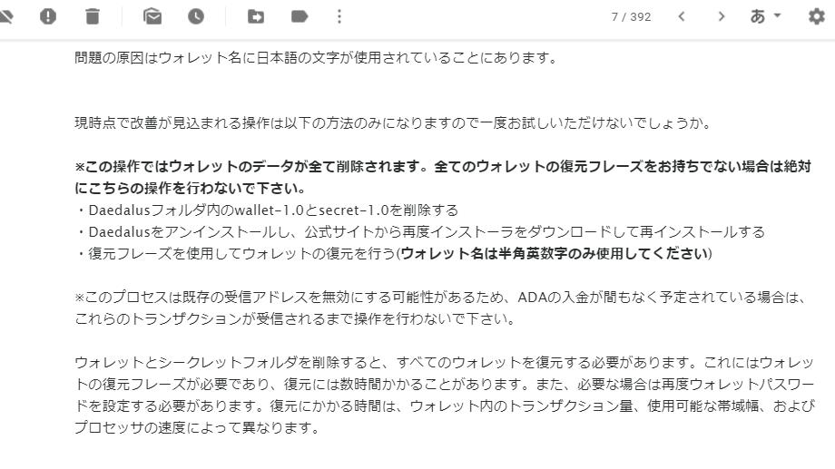 f:id:kumichochan:20190313023932p:plain
