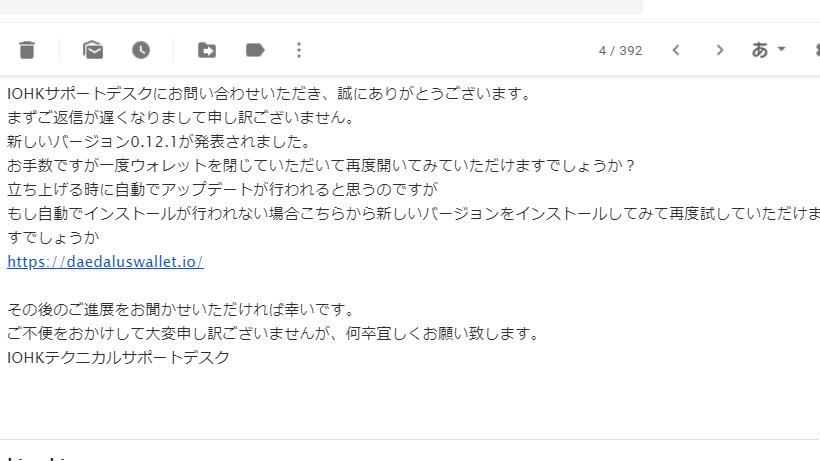 f:id:kumichochan:20190313030428p:plain