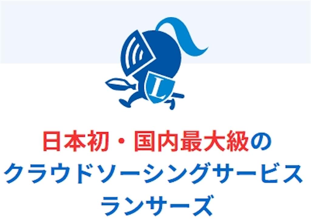 f:id:kumichochan:20190430024836p:image