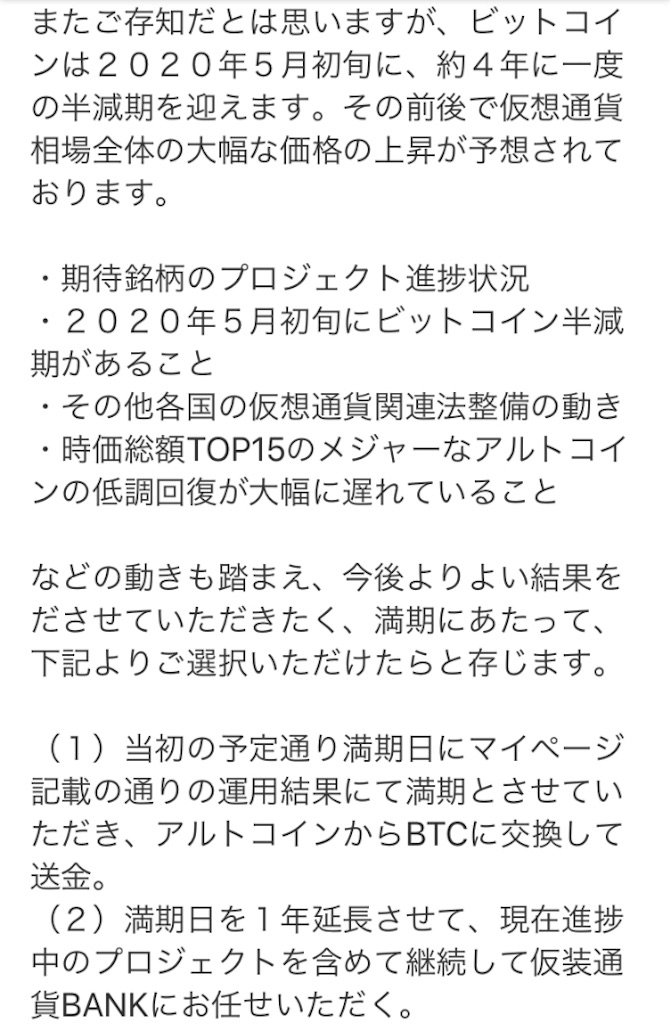 f:id:kumichochan:20200111132112j:image