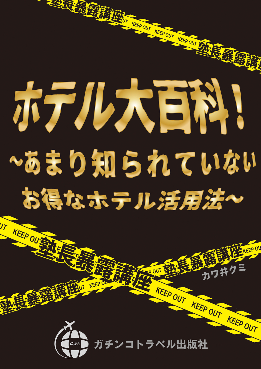 f:id:kumikawai:20190930230927j:plain