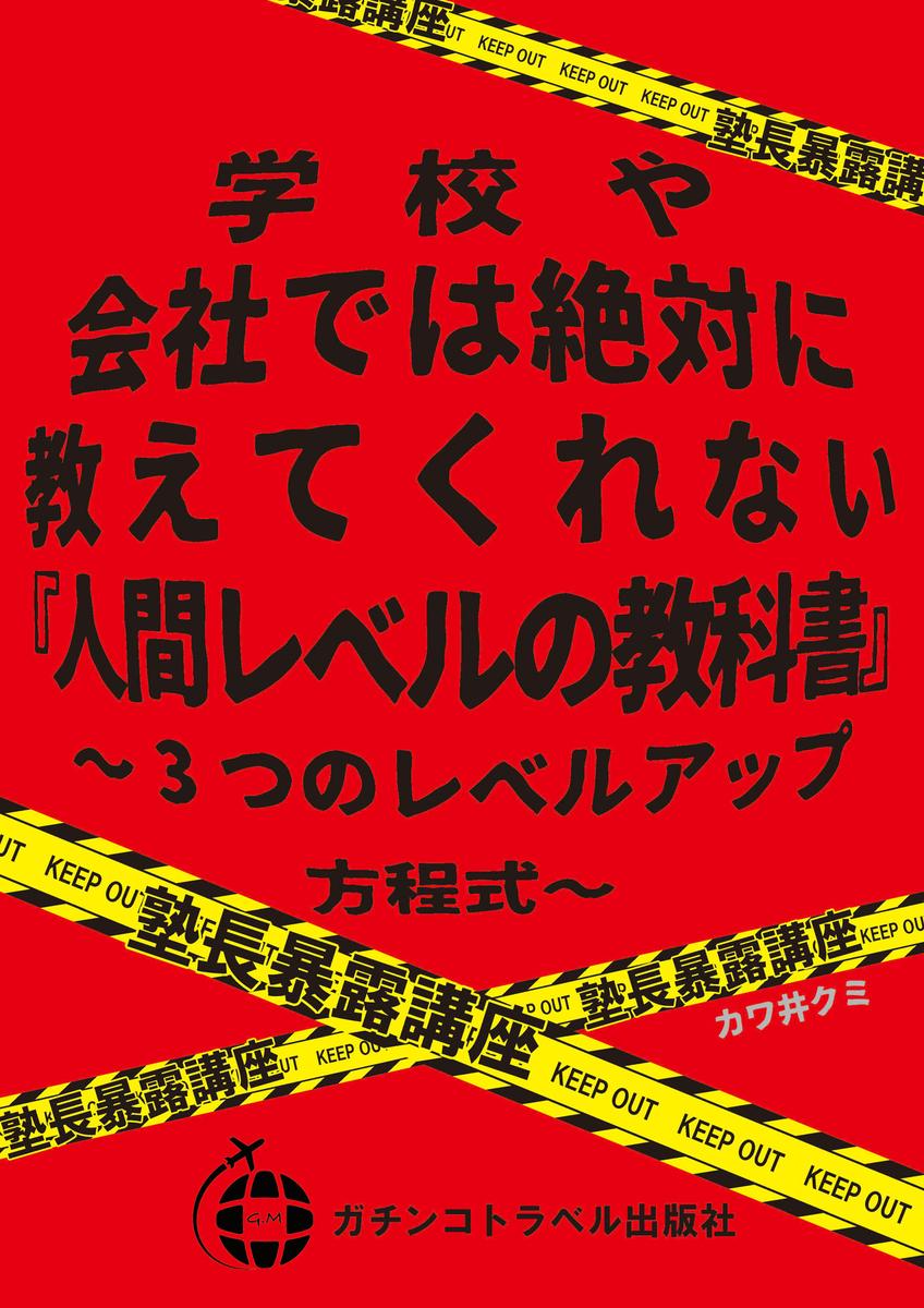 f:id:kumikawai:20190930231156j:plain