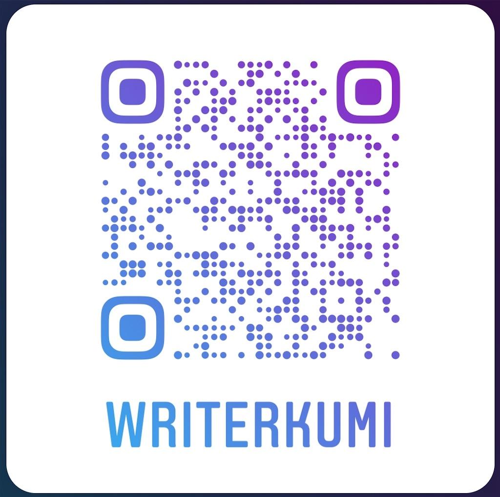 f:id:kumikawai:20200114093407j:image
