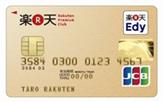 f:id:kumikawai:20200116222938p:plain