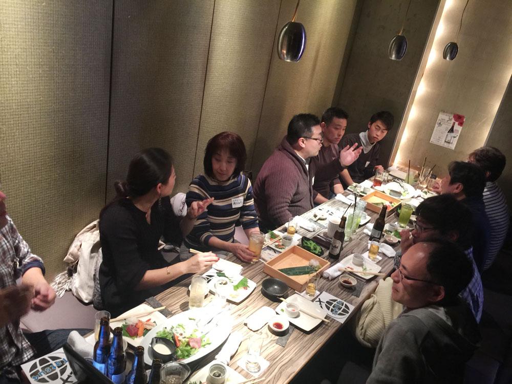 f:id:kumikawai:20200118223546j:plain