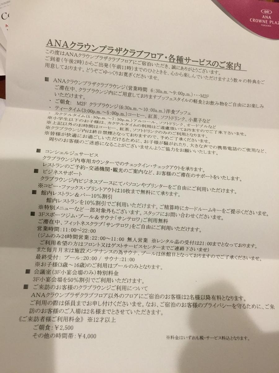 f:id:kumikawai:20200129222637j:plain