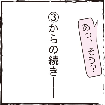 f:id:kumikawai:20210430234635j:plain