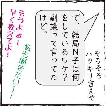 f:id:kumikawai:20210430234721j:plain