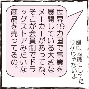 f:id:kumikawai:20210430234737j:plain