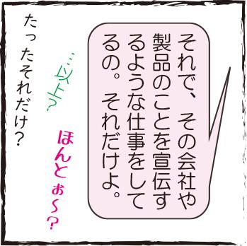 f:id:kumikawai:20210430234747j:plain