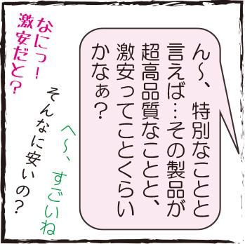 f:id:kumikawai:20210430234814j:plain