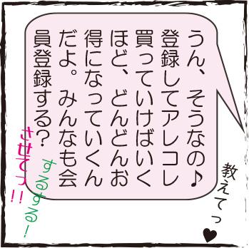 f:id:kumikawai:20210430234824j:plain