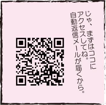 f:id:kumikawai:20210430234834j:plain