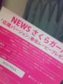 id:kumiko-0524