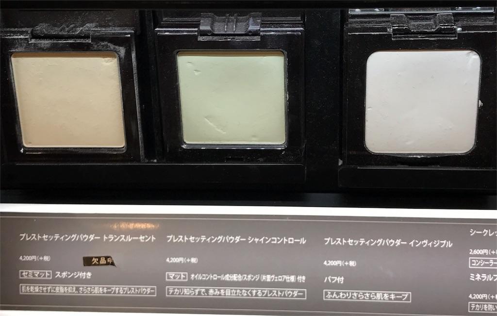 f:id:kumiko0209:20170403055920j:image