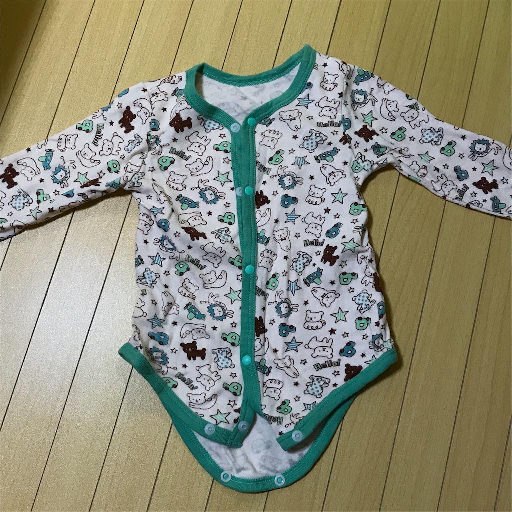 f:id:kumiko0209:20171116222517j:image