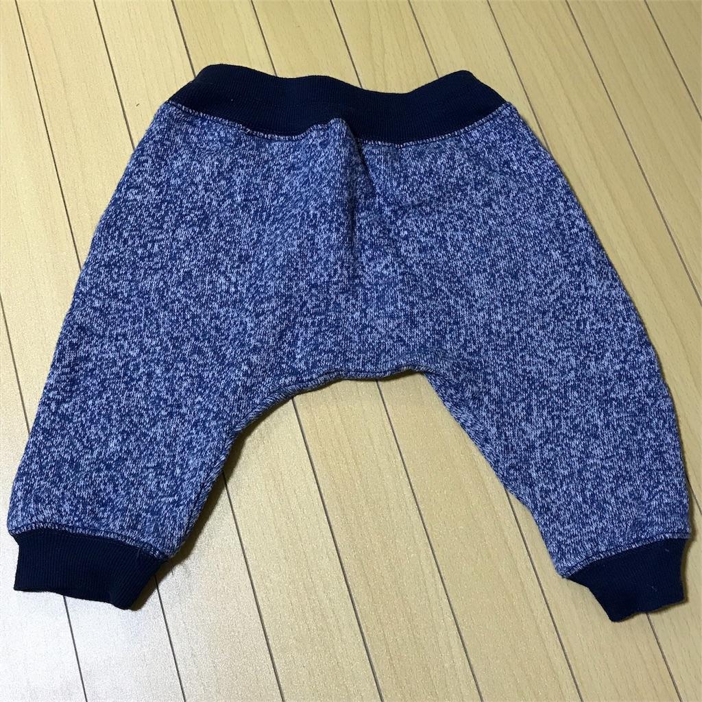 f:id:kumiko0209:20171116222921j:image
